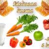 medovaya-dieta-dlya-pohudeniya-otzyvy