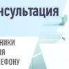 uzi-malogo-taza-vaginalno-ili-transvaginalno-v-ekaterinburge-medicinskij-centr-zdorovaya-semya